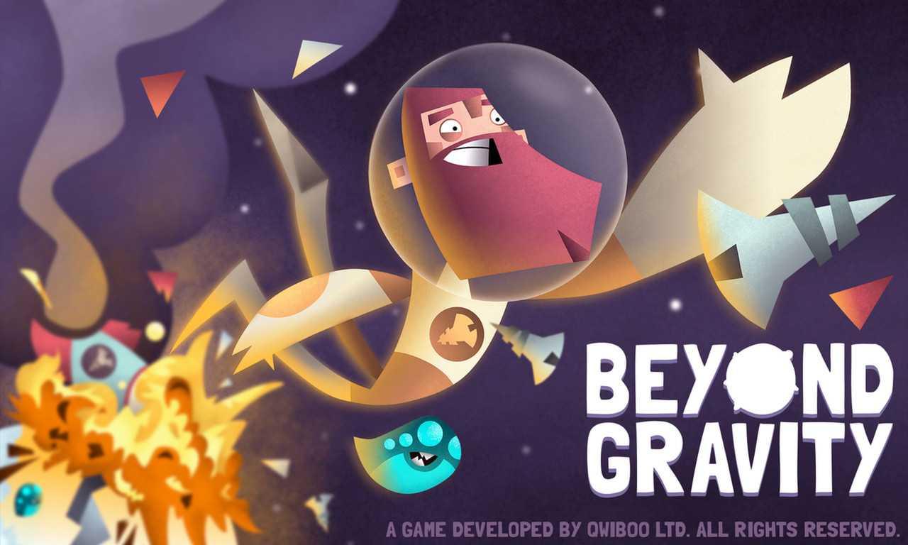 Акция в Beyond Gravity