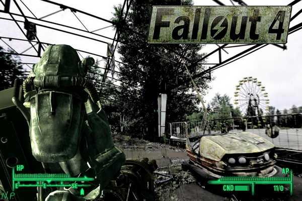 Fallout 4 выпустят осенью 2015 года