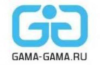 Магазин игр Gama-Gama