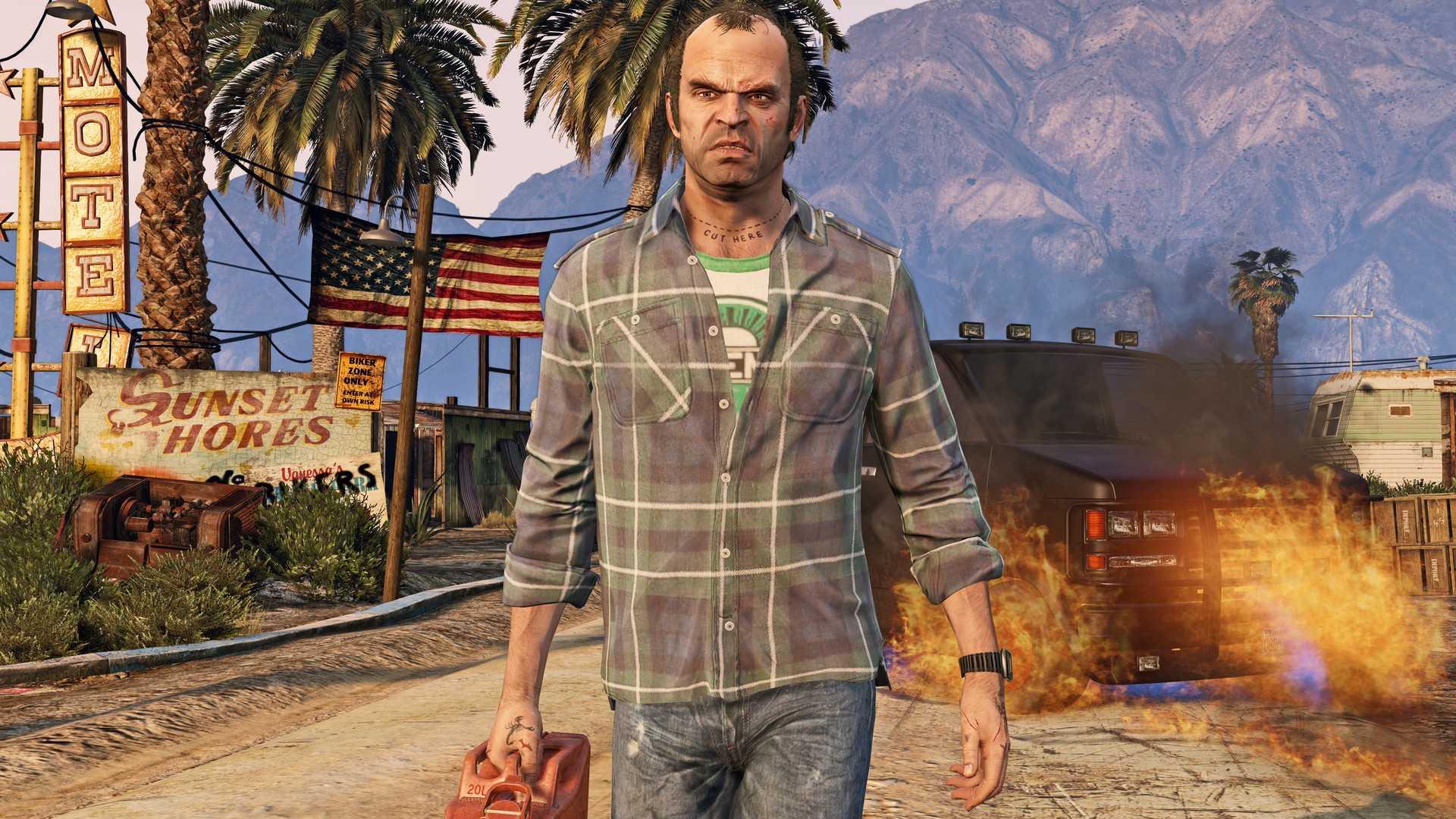 Акция в Grand Theft Auto V
