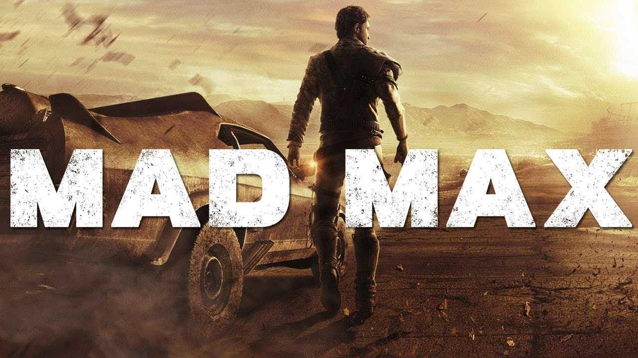 Купить Mad Max с максимальной скидкой