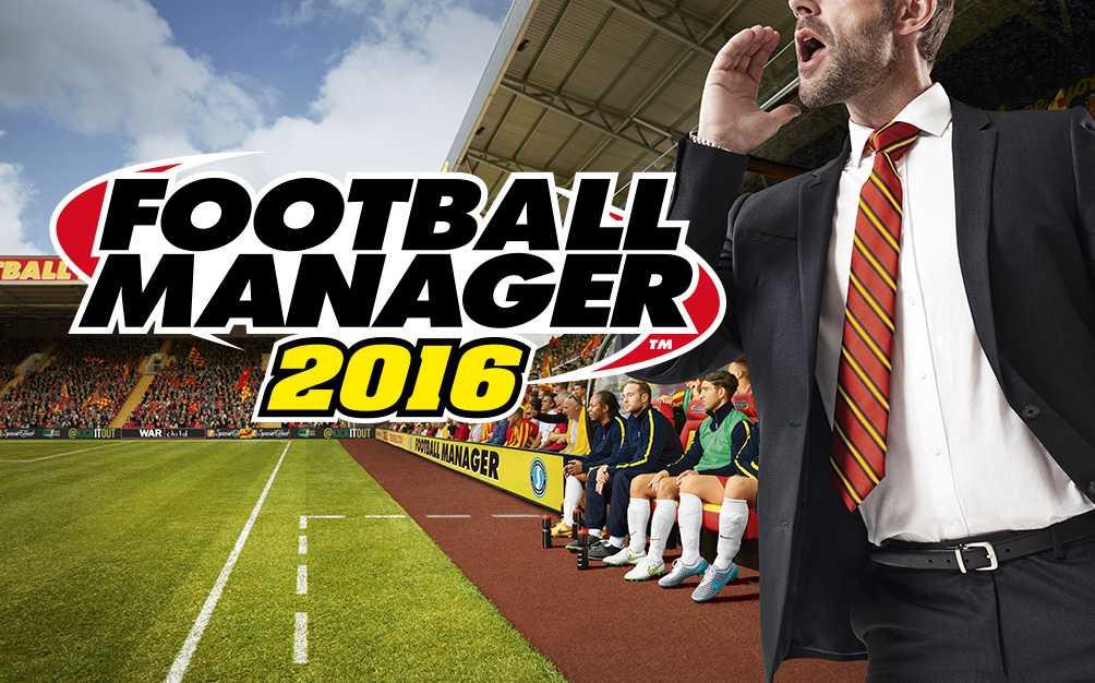 Купить Football Manager 2016 со скидкой