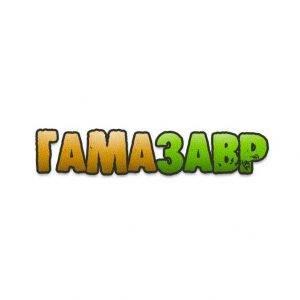 Подключен новый партнер Гамазавр