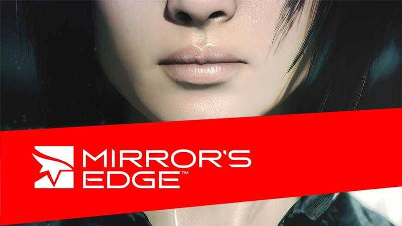 Дешевый предзаказ Mirror's Edge: Catalyst