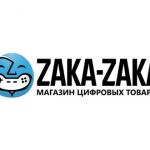 Добавлен новый партнер Zaka-zaka
