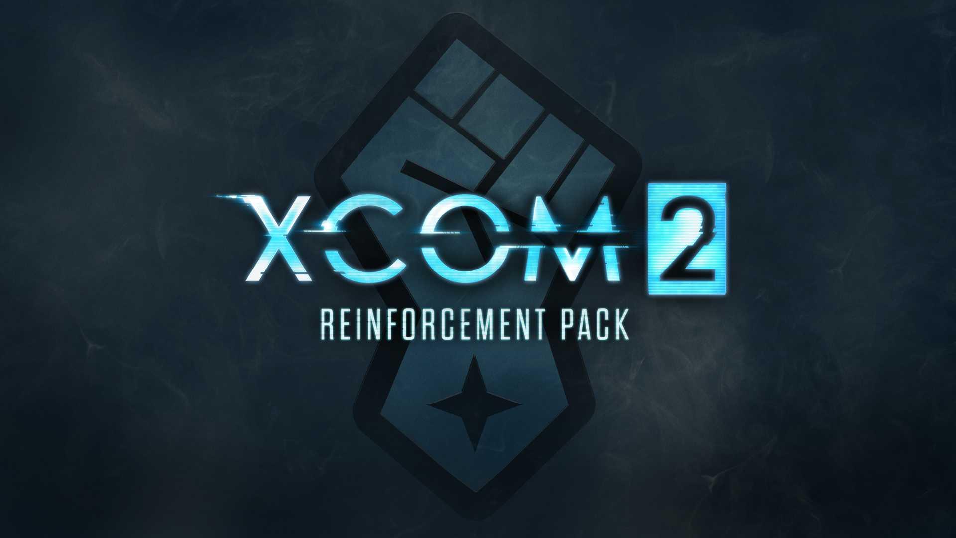 XCOM 2 Reinforcement Pack со скидкой