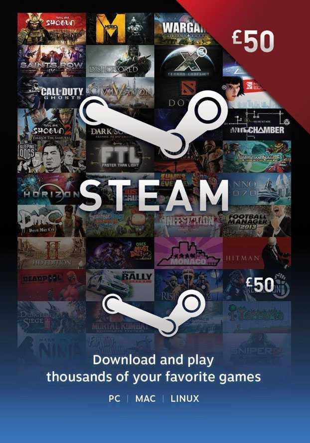Купить ключ дешево Карта оплаты Steam 50 фунтов