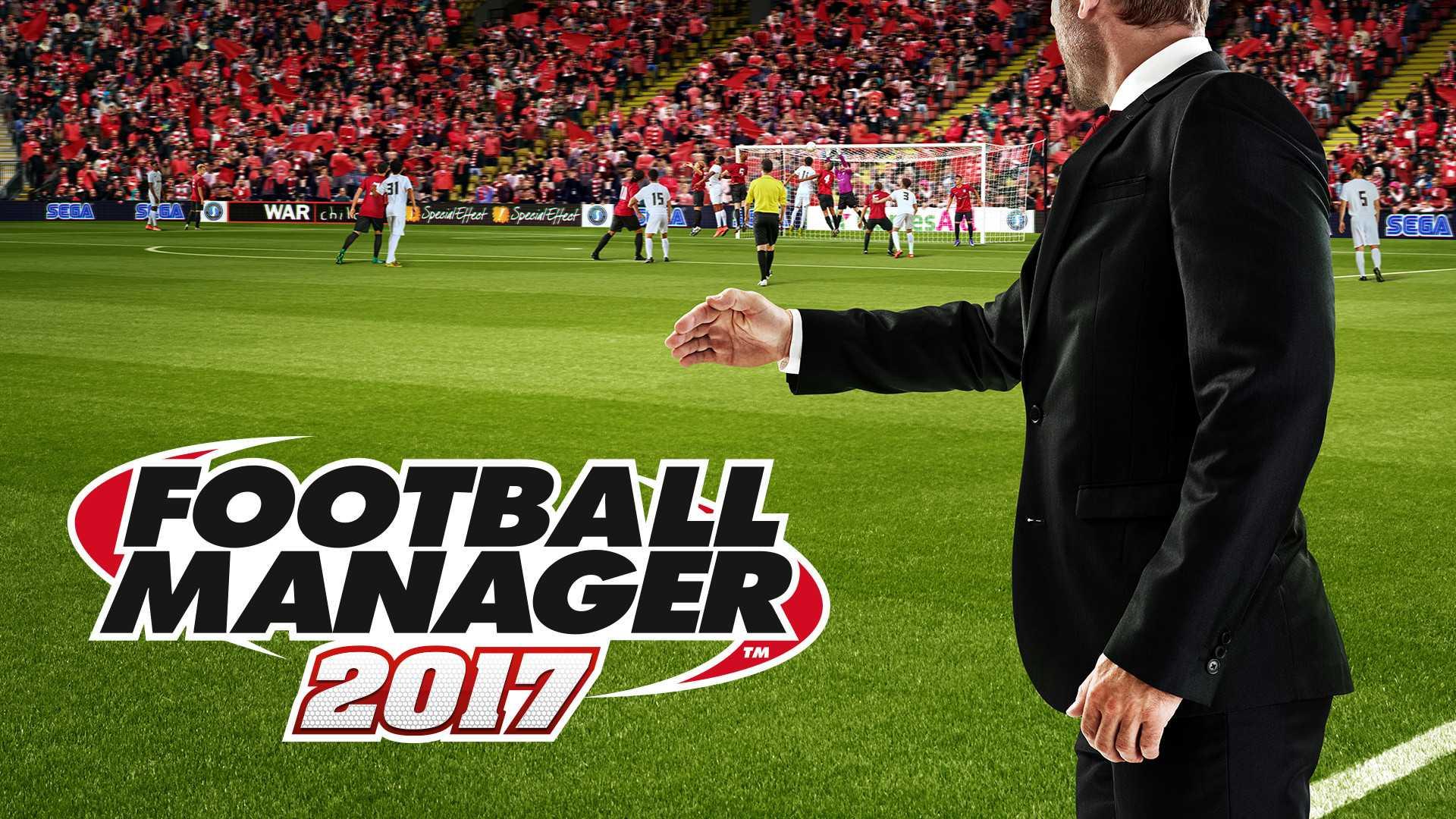 Акция в Football Manager 2017