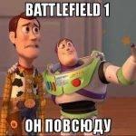 battlefield-1-povsyudu