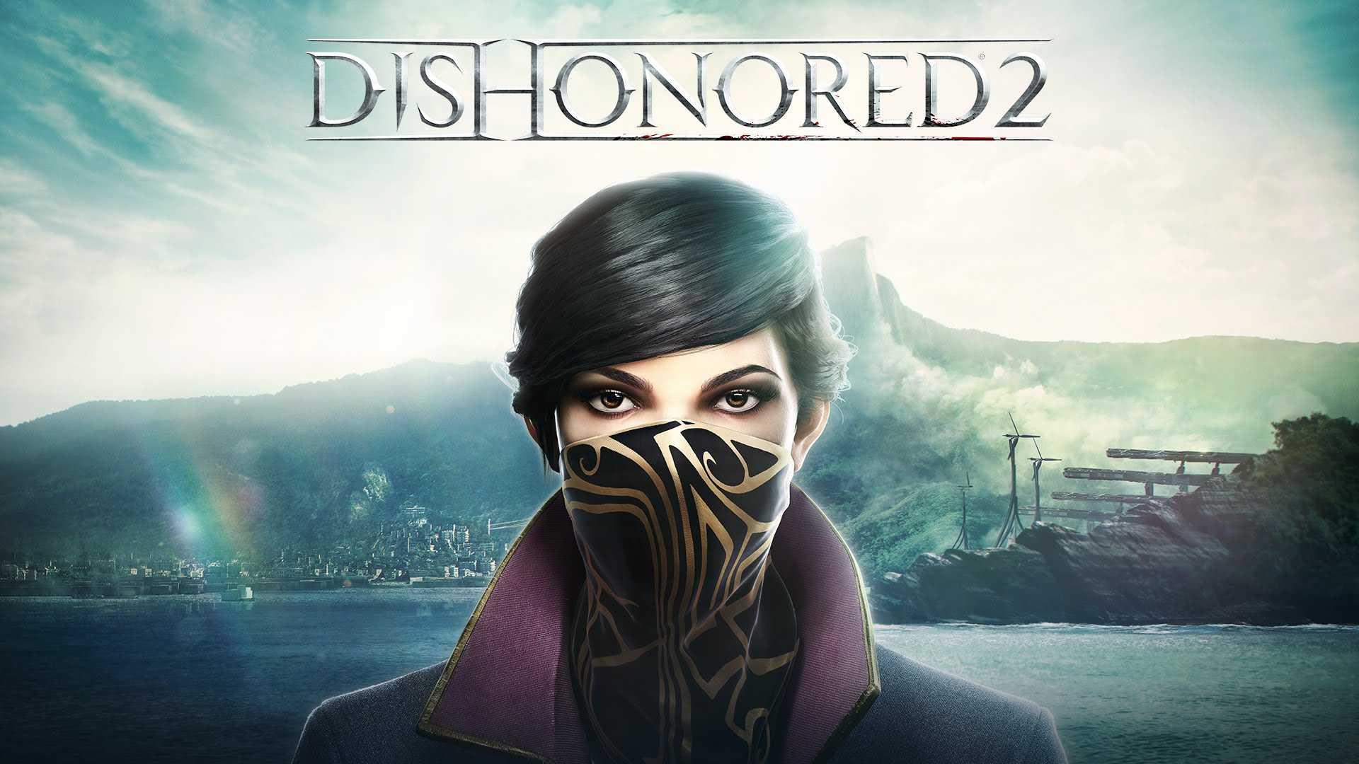 Купить со скидкой Dishonored 2