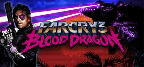 Far Cry 3: Blood Dragon бесплатно от Ubisoft