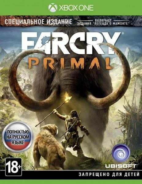 Купить Far Cry Primal. Специальное Издание (Xbox One) со скидкой 36%