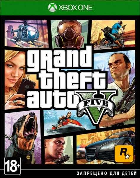 Grand Theft Auto V (GTA 5) (Xbox One)