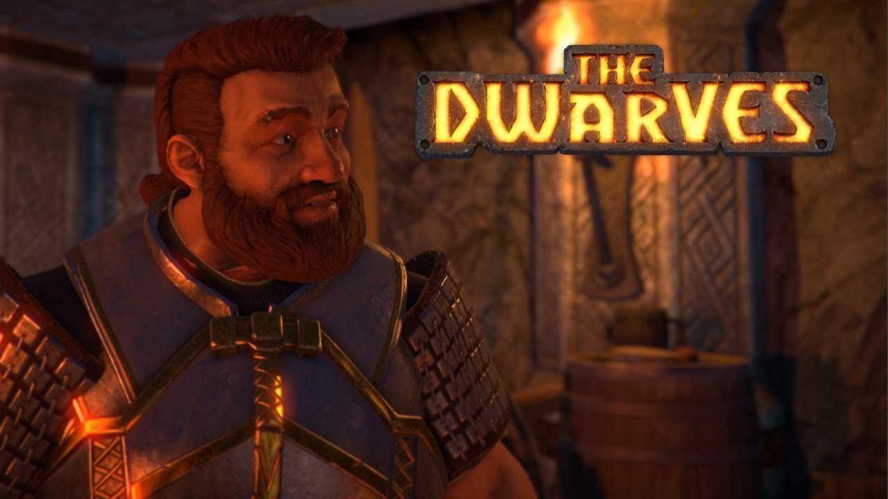 Приобрести The Dwarves дешево