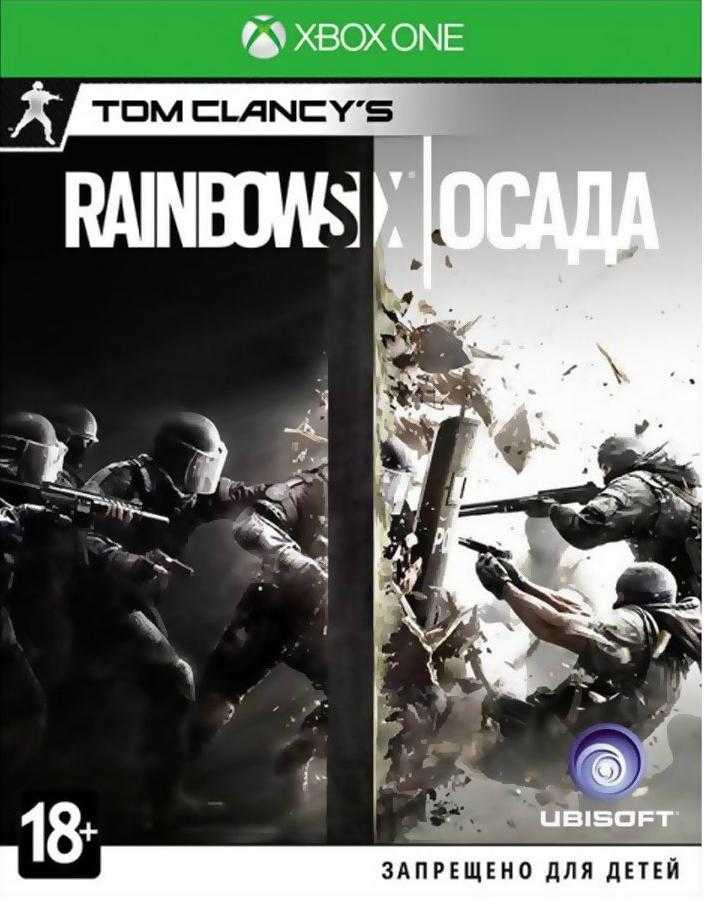 Купить Tom Clancy's Rainbow Six. Осада. Collector's Edition (Xbox One) со скидкой 61%