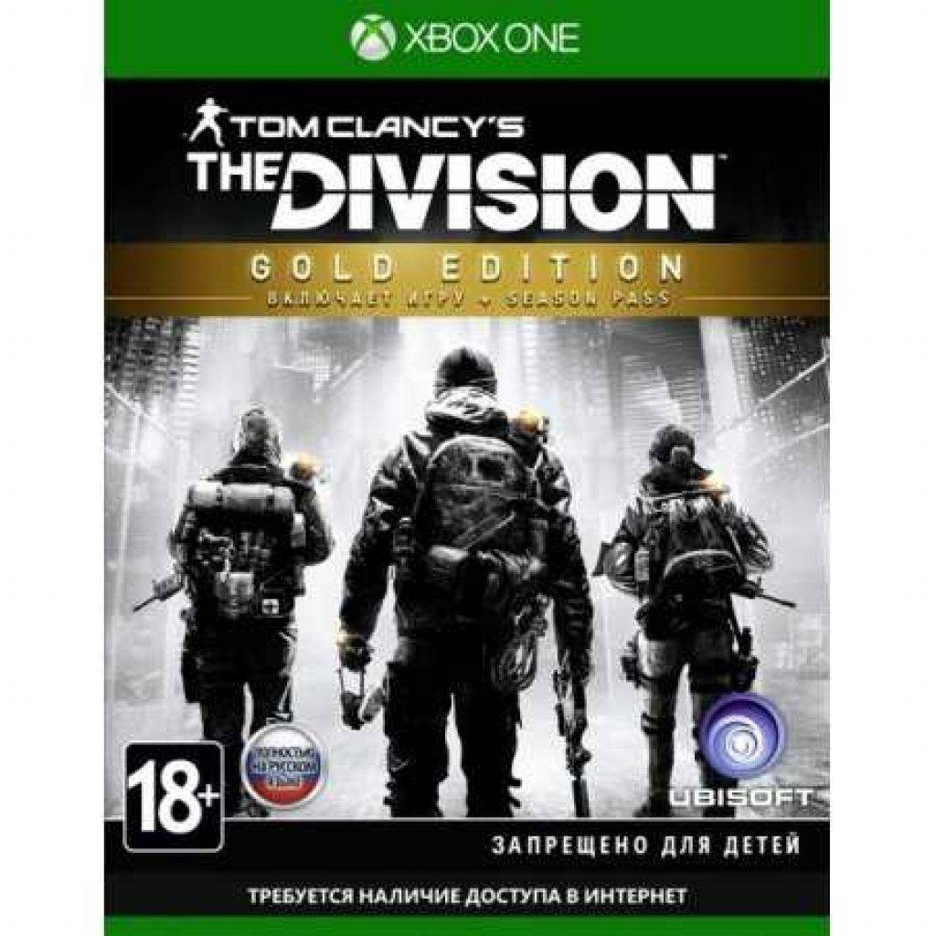 Tom Clancy's The Division Gold Edition (XBox One)