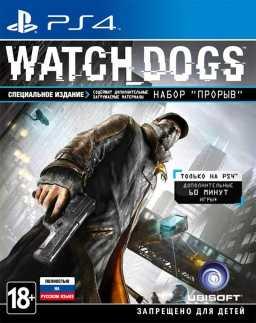 Купить Watch Dogs. Полное издание (PS4) со скидкой 61%