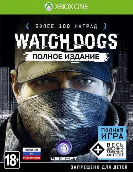 Купить Watch Dogs. Полное издание (Xbox One) со скидкой 37%