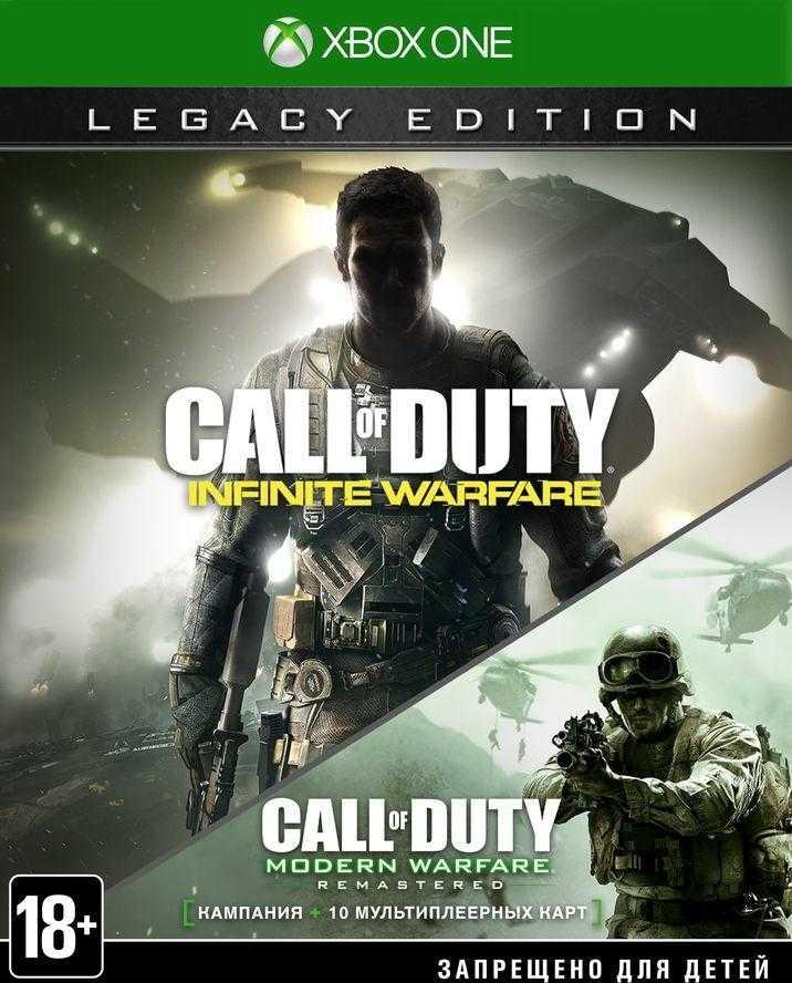 Купить Call of Duty. Infinite Warfare Legacy Edition (Xbox One) со скидкой 40%