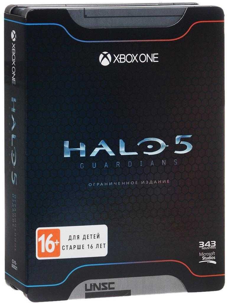 Купить Halo 5. Guardians. Ограниченное издание (Xbox one) со скидкой 50%
