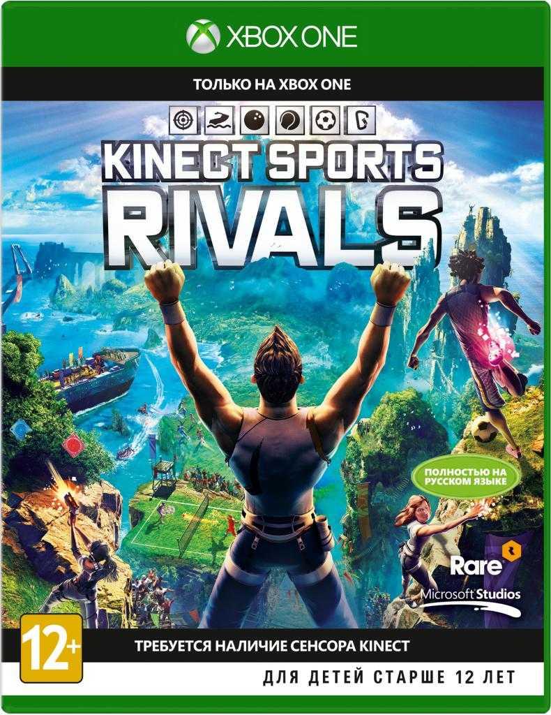 Купить Kinect Sports Rivals (Xbox One) со скидкой 67%