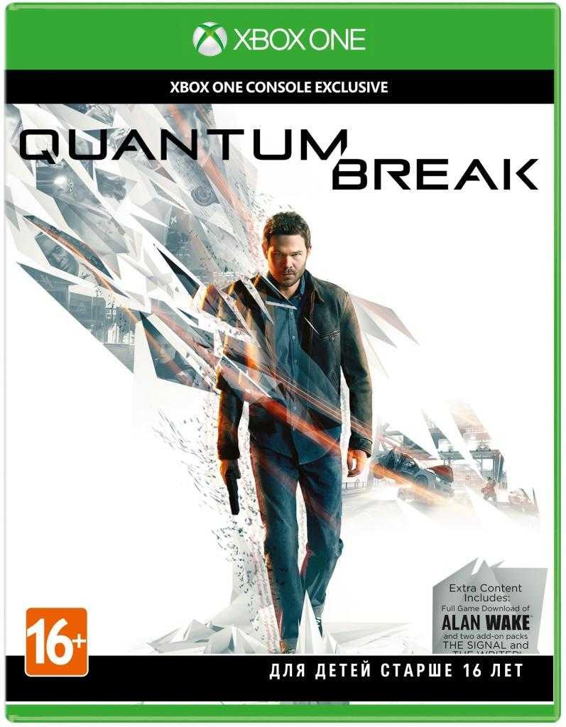 Купить ключ дешево Quantum Break (Xbox One)
