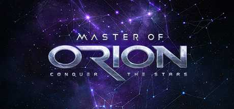 Купить Master of Orion, Collector's Edition
