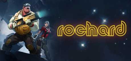 Купить Rochard со скидкой 85%