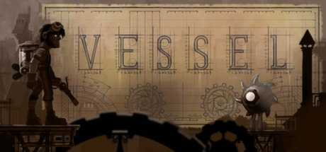 Купить Vessel со скидкой 92%