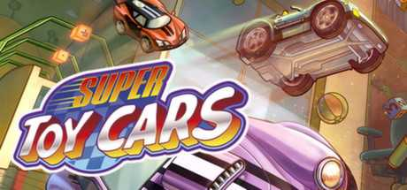 Купить Super Toy Cars со скидкой 81%