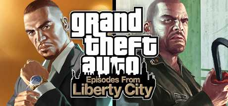 Grand Theft Auto. Episodes from Liberty City дешевле чем в Steam