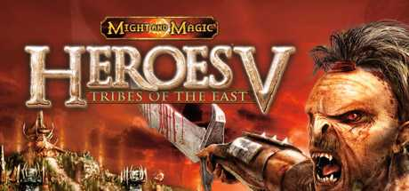 Купить Heroes of Might & Magic V. Tribes of the East