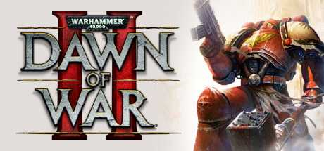 Купить Warhammer 40,000. Dawn of War II