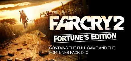 Купить Far Cry 2. Fortune's Edition