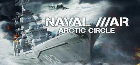 Купить Naval War. Arctic Circle со скидкой 86%