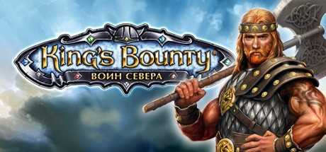 Купить King's Bounty. Warriors of the North