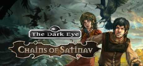 Купить The Dark Eye. Chains of Satinav со скидкой 90%