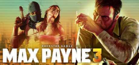 Купить Max Payne 3 со скидкой 72%