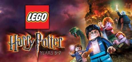 Купить LEGO Harry Potter. Years 5-7