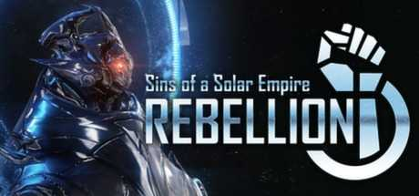 Купить Sins of a Solar Empire. Rebellion со скидкой 72%