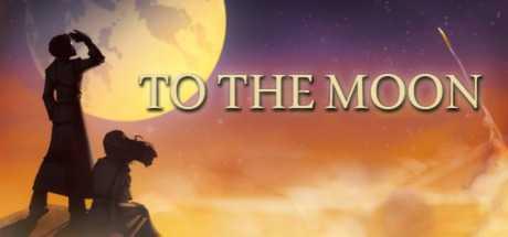 Купить To the Moon со скидкой 73%