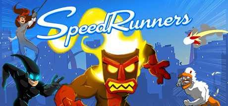 Купить SpeedRunners со скидкой 59%