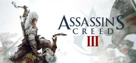 Купить Assassin's Creed III