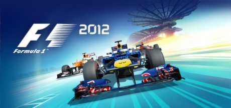Купить F1 2012 со скидкой 89%