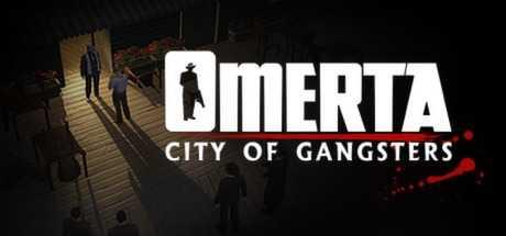 Купить Omerta. City of Gangsters со скидкой 79%
