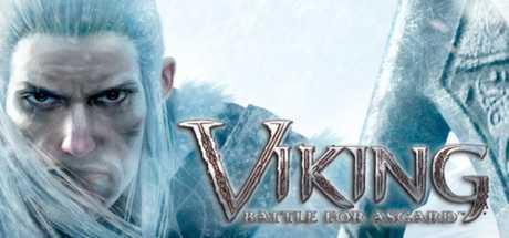 Купить Viking. Battle for Asgard со скидкой 82%