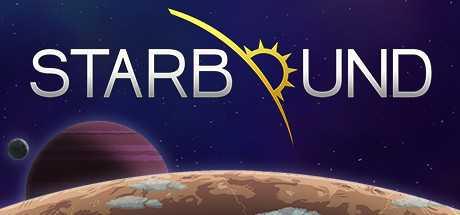 Купить Starbound со скидкой 18%