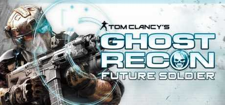 Купить Tom Clancy's Ghost Recon. Future Soldier