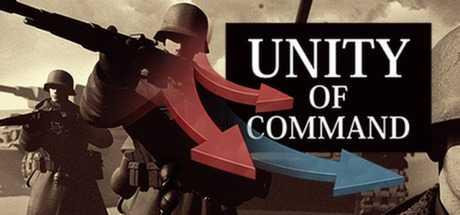 Купить Unity of Command. Stalingrad Campaign