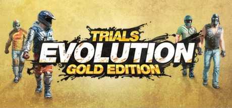 Купить Trials Evolution. Gold Edition со скидкой 64%